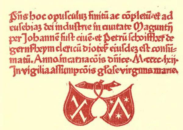 La «marque rouge» des imprimeurs-libraires Johann Fust et Pierre Schoeffer, colophon de la Bible de 1462)