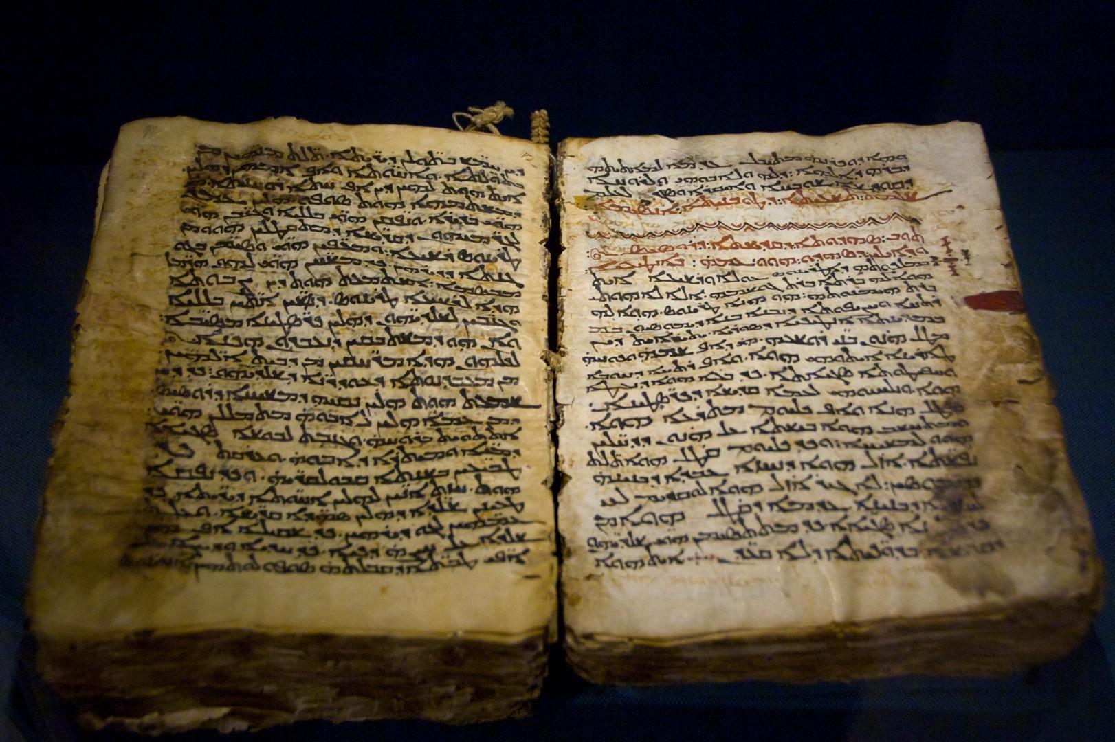 Découverte d'un exceptionnel codex de l'ancien Mexique