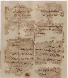 lettre sur papier debut XIIe siècle